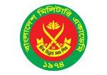 Bangladesh Military Academy : Bangladesh Military Academy (BMA)